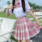 jk2020制服裙正版夏季日系新款學院風套裝女生水手服學生套裝格裙 【端午節特惠】