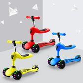 兒童平衡車滑步1-2-3-6歲小孩三合一溜溜扭扭滑行滑板寶寶學步車  范思蓮恩HM