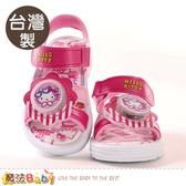 女童鞋 台灣製Hello kitty正版閃燈涼鞋 電燈鞋 魔法Baby