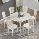 方桌變圓桌餐桌多功能可摺疊餐桌小戶型正方形實木伸縮餐桌椅組合 NMS小艾新品