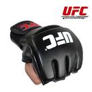食尚玩家 特價UFC拳擊手套加長護腕皮革MMA半指格斗搏擊泰拳拳套男女拳套