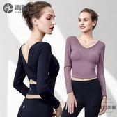 瑜伽服女形體運動健身顯瘦緊身運動速干上衣T恤【時尚大衣櫥】