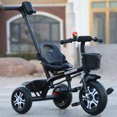 兒童三輪車男女寶寶腳踏車1-3-5歲小孩自行車嬰兒大號手推車 YS-交換禮物