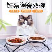 波奇網怡親多可特鐵架陶瓷雙碗狗狗用品狗碗貓碗狗盆貓食盆狗食盆