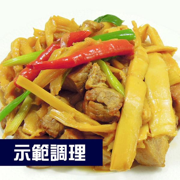 『輕鬆煮』筍乾扣肉(400±5g/盒) (配菜小家庭量不浪費、廚房快炒即可上桌)