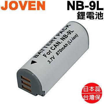《JOVEN》 CANON 專用副廠相機電池 NB-9L (NB9L) 適用 IXUS 510 HS 500 HS 1100 HS 1000 HS / PowerShot N N2