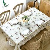 美式鄉村田園餐桌布防水防油pvc茶幾墊耐高溫桌墊免洗定制款臺布