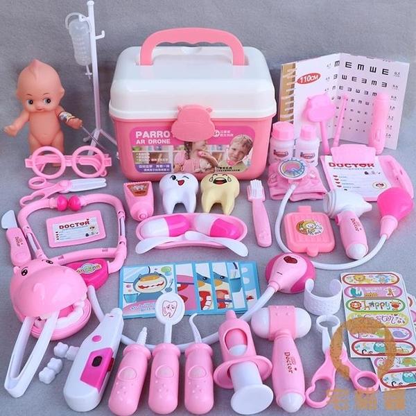 兒童家家酒牙醫聽診器護士小醫生玩具套裝女男孩【宅貓醬】