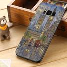 三星 Samsung Galaxy S8 S8+ plus G950FD G955FD 手機殼 軟殼 保護套 倫敦風情