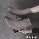 針織時尚瘦瘦短靴方頭粗跟彈力襪靴2020季新款中筒單靴高跟襪子 雙十二全館免運