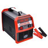 汽車電瓶充電器12V24v大功率純銅智能修復通用型機車自動充電機ATF 格蘭小舖