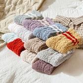 特價韓版秋冬條紋中筒襪女加絨襪保暖襪子隨機3對裝【全館免運】