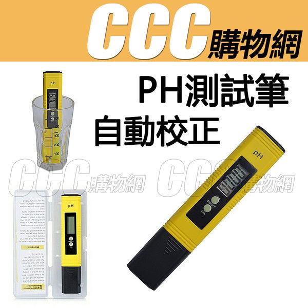 PH筆 自動校正 - PH 酸鹼 測試筆 水質檢測器 雙點效正