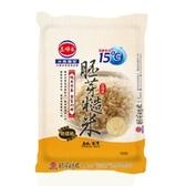 三好米 15度C 胚芽糙米 1.5kg【康鄰超市】