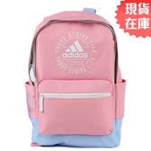 【現貨】Adidas K CL BP INF 背包 後背包 小背包 休閒 粉【運動世界】EE1113