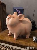 家點靚 可愛小豬存錢罐擺件創意客廳酒櫃裝飾十二生肖豬年吉祥物 【快速出貨】