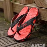 2019新款夏季男士人字拖男涼拖鞋韓版潮流防滑時尚外穿大碼沙灘鞋