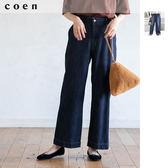 寬褲 牛仔 USA美國棉 丹寧 免運費 日本品牌【coen】