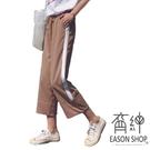 EASON SHOP(GW2438)實拍簡約側邊撞色白條鬆腰抽繩綁帶收腰運動寬褲女高腰長褲直筒九分褲顯瘦休閒褲