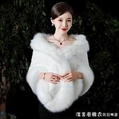 2020新款冬季新娘結婚毛披肩加厚保暖旗袍外搭婚紗外套斗篷披風 美眉新品