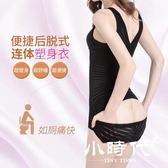塑身馬甲 腰夾/束腰 加強版連體服收腹無痕薄款產后衣塑形內衣