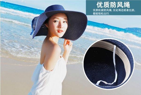 [協貿國際]  女士夏天可折疊防曬草帽沙灘帽 (1入)