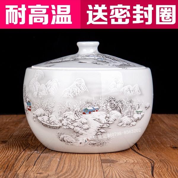陶瓷廚房家用帶蓋豬油罐密封儲物酒釀容器米酒壇子大號小號腌菜罐 夏季特惠