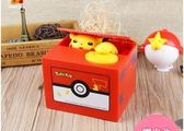 神奇寶貝 皮卡丘零錢存錢筒玩具 生日禮物-韓先生