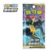 【寶可夢】集換式卡牌遊戲 太陽/月亮系列 -雙倍爆擊- 擴充包 Set A 盒裝組