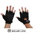 [凱威]KW0608運動半指手套防護護具