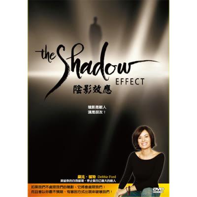 陰影效應DVD