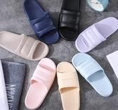 拖鞋女夏季家用室內厚底情侶