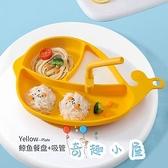 寶寶餐盤吸盤碗硅膠防摔套裝卡通輔食分格盤餐具【奇趣小屋】