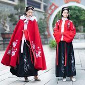 民族風秋冬漢服斗篷重工刺繡加厚保暖毛呢長款大衣擺古風披風中國風洋裝
