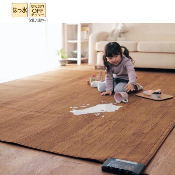 日本製強電毯木地板電毯地毯遊戲墊代購176×176cm通販屋