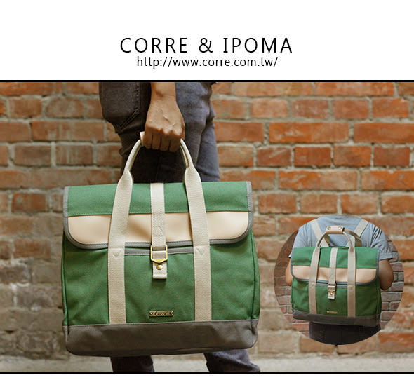CORRE【CP801】帆布配原色皮革2用包