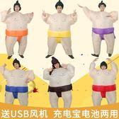 充氣人偶服裝萬圣節搞怪演出摔跤道具【南風小舖】
