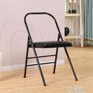 加厚款Yoga瑜伽椅艾揚格輔具瑜伽椅PU面瑜珈椅輔助椅摺疊椅 3C優購