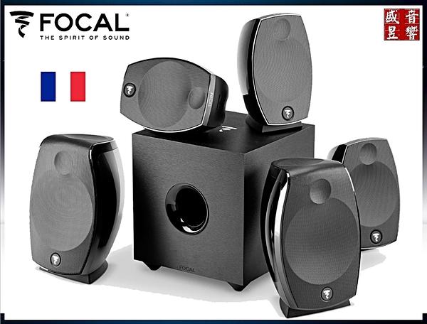 Focal Sib Evo 5.1.2 Dolby Atmos 家庭劇院喇叭組合 - 公司貨