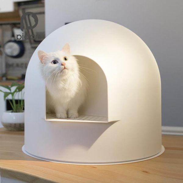 pidan雪屋貓砂盆 單層半封閉式大號貓廁所 隔臭防帶出貓便盆【夏季狂歡八九折搶購】