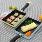 玉子燒鍋方形厚蛋燒雞蛋捲不粘平底鍋千層皮麥飯石日式煎蛋鍋煎鍋