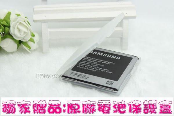 【獨家贈品】SAMSUNG【盒裝公司貨】原廠電池 i9103 S2 i9100 i9105 S2 Plus Camera EK-GC100【東訊全省保固】