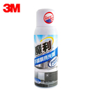 3M 魔利 不鏽鋼亮光劑 300ml / 瓶