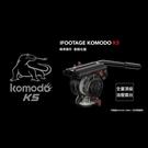 黑熊館 Ifootage Cobra2 K5 油壓雲台 專業雲台 眼鏡蛇系列 相機 攝影 雲台 承重4KG