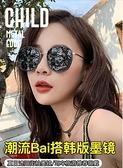 墨鏡女ins韓版潮大臉顯瘦新款防紫外線太陽眼鏡街拍圓臉 花樣年華