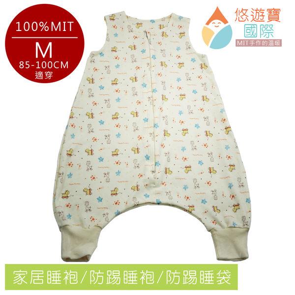 【悠遊寶國際-MIT手作的溫暖】台灣精製薄款褲型防踢被/家居睡袍(溫暖黃-M號)