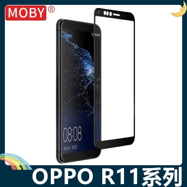 OPPO R11s Plus 全屏弧面滿版鋼化膜 3D曲面玻璃貼 高清原色 防刮耐磨 防爆抗汙 螢幕保護貼 歐珀
