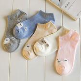 襪子女夏季短襪淺口船襪韓國可愛日系學院風低腰短筒低幫女襪【店慶滿月好康八五折】