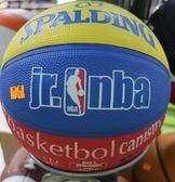【SPALDING】斯伯丁 NBA籃球 5 號 兒童籃球 戶外橡膠籃球 JR 彩色文字 SPA83047  #5 [陽光樂活]