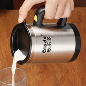 攪拌杯歐樂多自動攪拌杯 304不銹鋼帶蓋杯子創意電動磁化杯便攜咖啡杯 宜品居家館